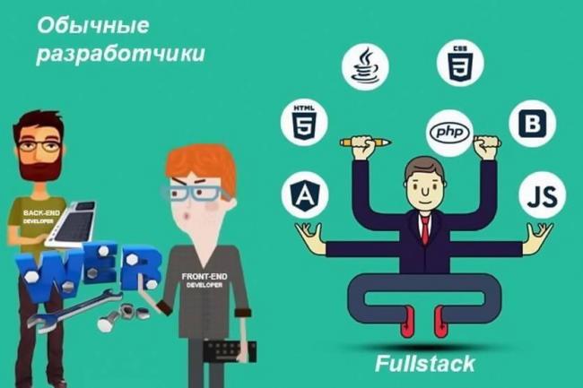 skillfactory-09.jpg