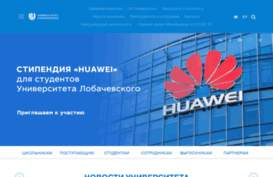 uk.unn.ru.png