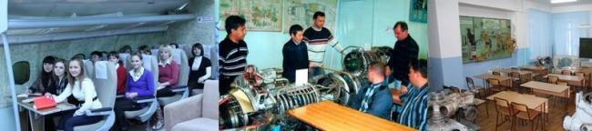 YAkutskoe-aviatsionnoe-tehnicheskoe-uchilishhe-grazhdanskoj-aviatsii2.jpg