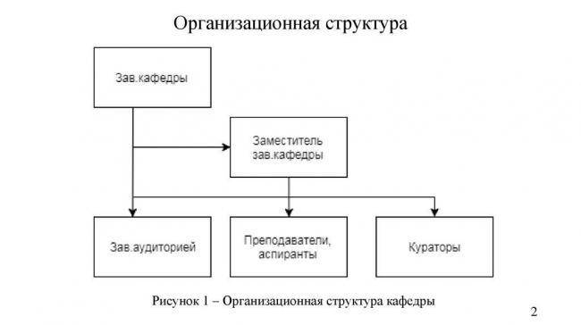 2-43.jpg