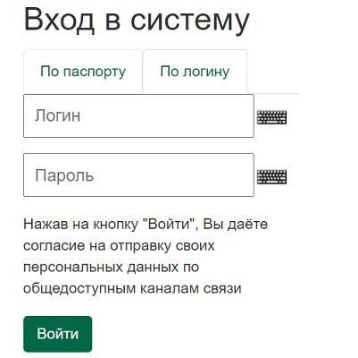 lichnyj-kabinet-irgups-registratsiya-na-sajte-vozmozhnosti-akkaunta-2.jpg