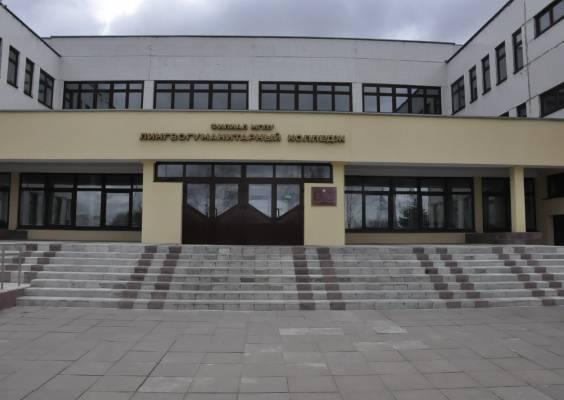 Филиал учреждения образования «Минский государственный лингвистический университет» «Лингвогуманитарный колледж»