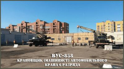 VUS-838-400x225.png