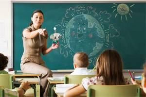 Pedagogic_obrazovanie.jpg