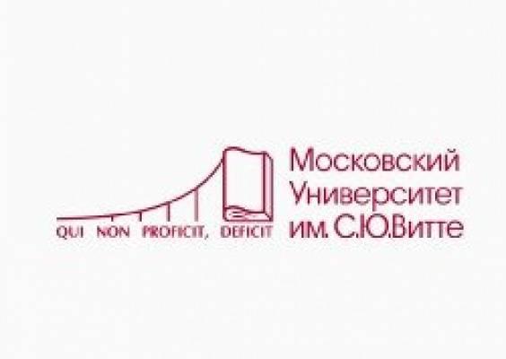 Колледж Сергиево-Посадского филиала МИЭМП им. Витте