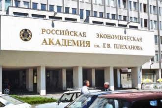 Plehanov.jpg