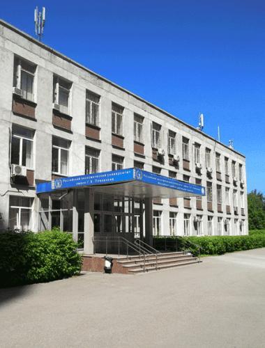 Московский-приборостроительный-техникум-1.png