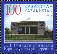 im224-257px-Stamps_of_Kazakhstan%2C_2012-34.jpg