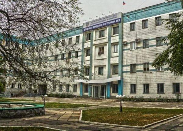 Akademiya-vnutrennih-del-600x429.jpg