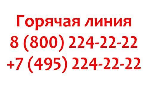 Kontakty-FSB.jpg