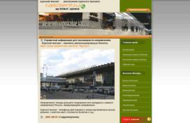 kurskiy.railclient.ru.png
