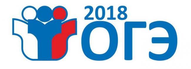 oge-logo2.jpg