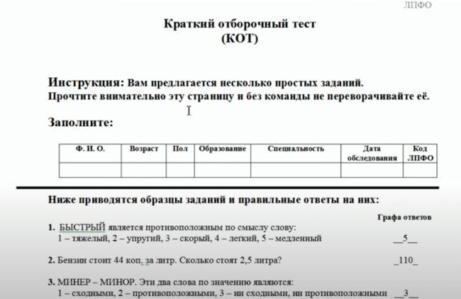 mvd-test-2-min.png
